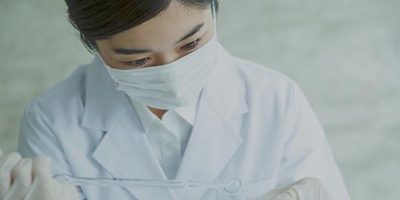実施中の臨床研究