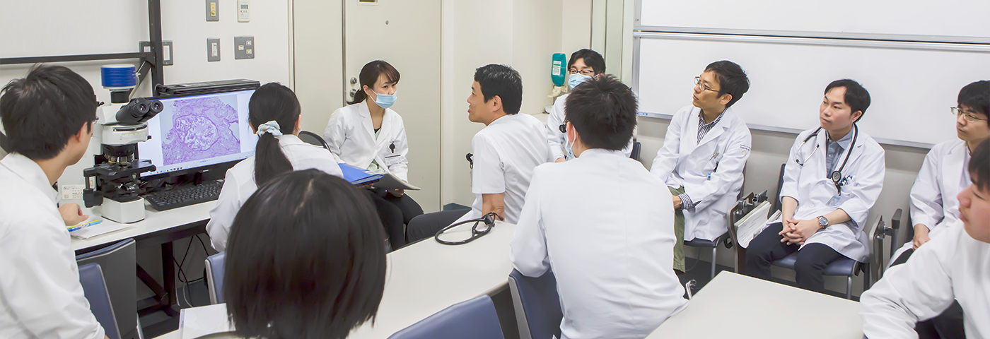 腎・免疫・内分泌代謝内科学の臨床・基礎研究と学位取得について